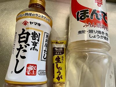 f:id:keiko-blog:20190421140043j:plain