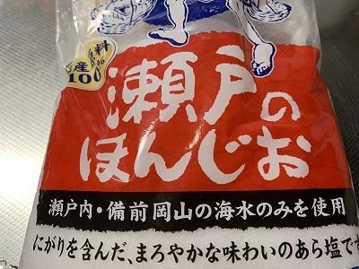 f:id:keiko-blog:20190425095207j:plain