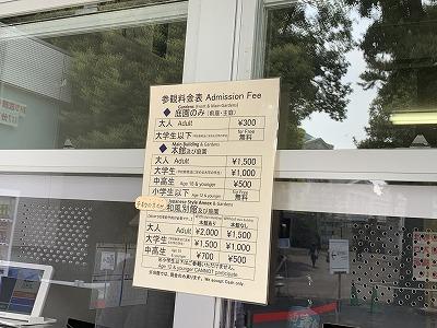 f:id:keiko-blog:20190510135533j:plain