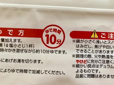 f:id:keiko-blog:20190514134544j:plain