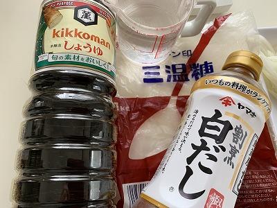 f:id:keiko-blog:20190514134600j:plain