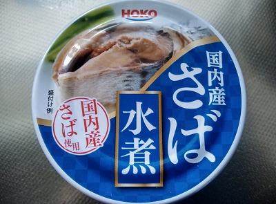 f:id:keiko-blog:20190514135441j:plain