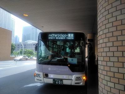 f:id:keiko-blog:20190518133940j:plain