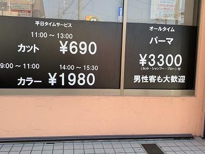 f:id:keiko-blog:20190523131213p:plain