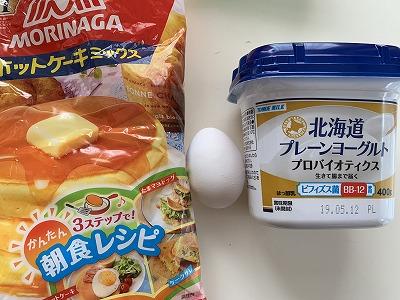 f:id:keiko-blog:20190524085546j:plain