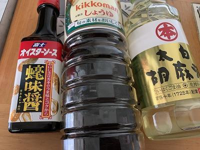 f:id:keiko-blog:20190602132551j:plain