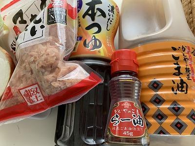 f:id:keiko-blog:20190610125401j:plain
