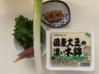 f:id:keiko-blog:20190614080713j:plain