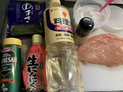 f:id:keiko-blog:20190615072334j:plain