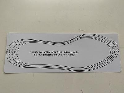 f:id:keiko-blog:20190917151531j:plain