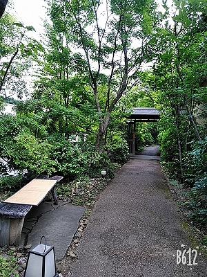 f:id:keiko-blog:20191007152231j:plain