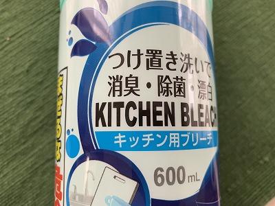 f:id:keiko-blog:20191008154145j:plain