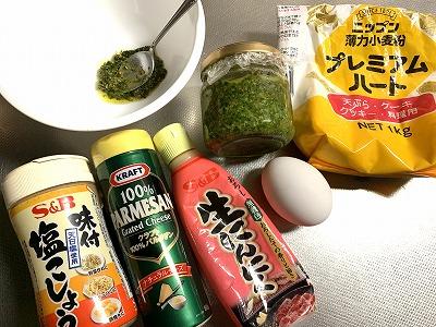 f:id:keiko-blog:20191111115554j:plain