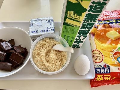 f:id:keiko-blog:20191116172521j:plain
