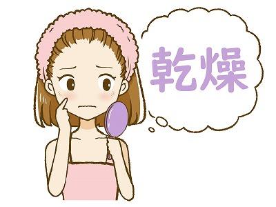 f:id:keiko-blog:20191120085030j:plain