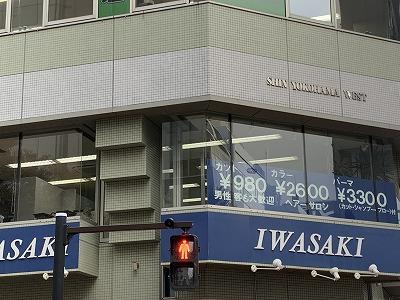 f:id:keiko-blog:20191127113048j:plain