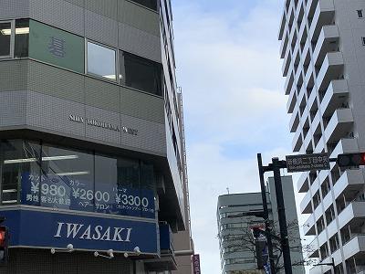 f:id:keiko-blog:20191127113054j:plain