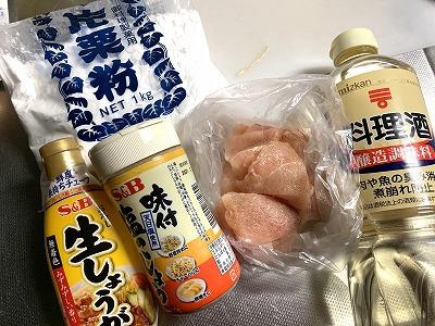 f:id:keiko-blog:20191229141805j:plain