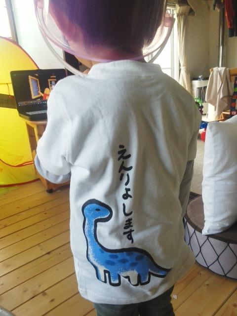 f:id:keiko-san:20160622172047j:plain