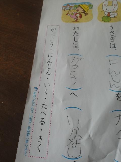 f:id:keiko-san:20160902090529j:plain