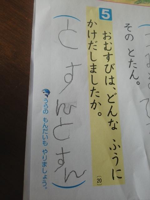 f:id:keiko-san:20160902090557j:plain