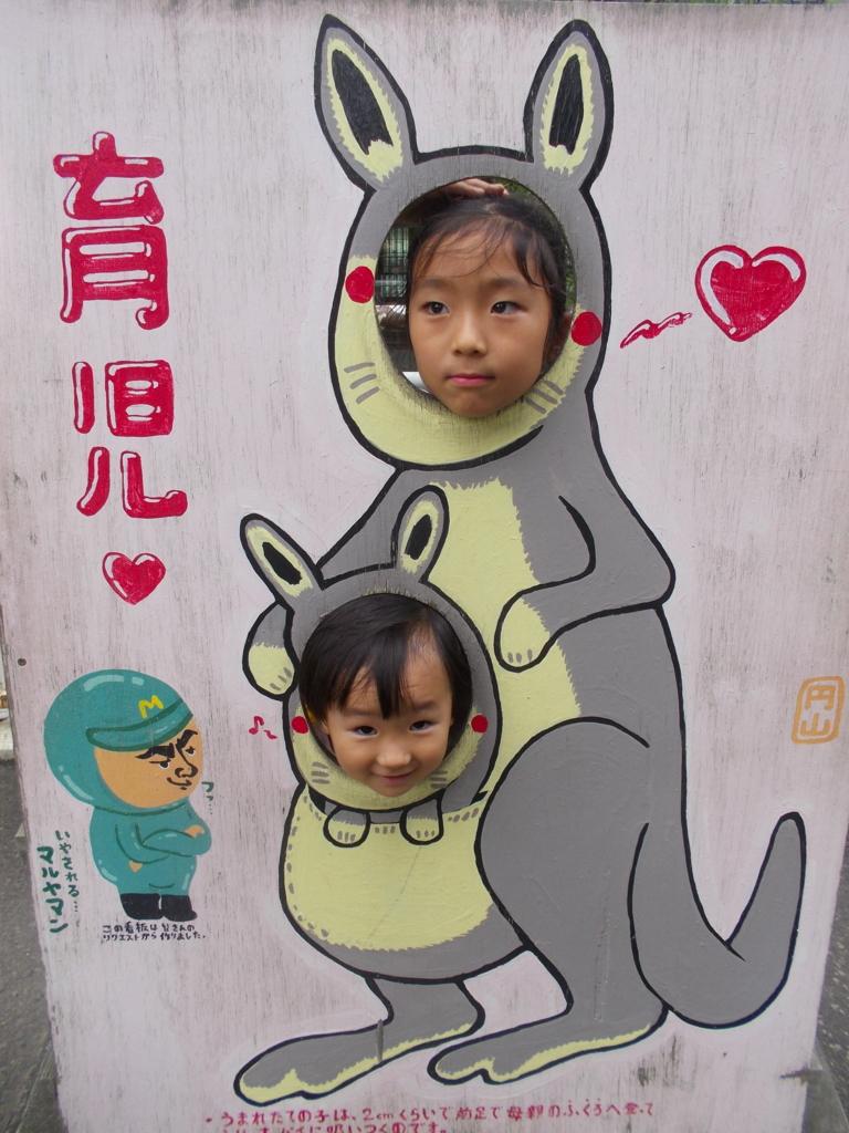 f:id:keiko-san:20160904000606j:plain
