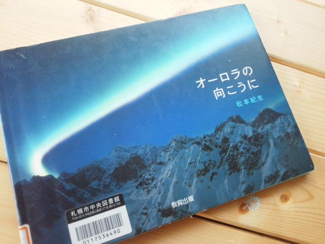 f:id:keiko-san:20160917090417j:plain