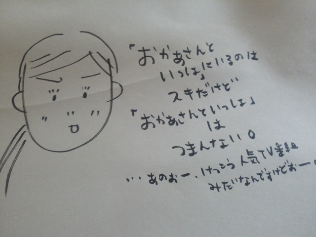 f:id:keiko-san:20160923112903j:plain