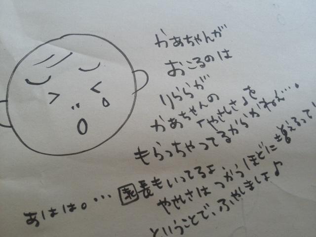 f:id:keiko-san:20160924132109j:plain