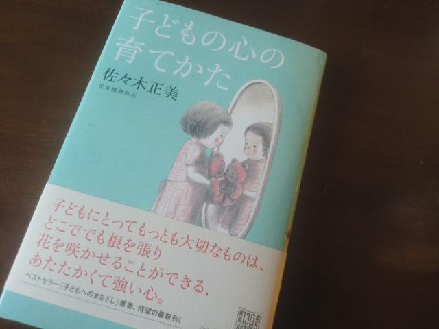 f:id:keiko-san:20161004181205j:plain