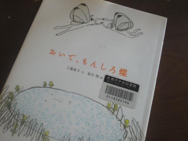 f:id:keiko-san:20161015111728j:plain