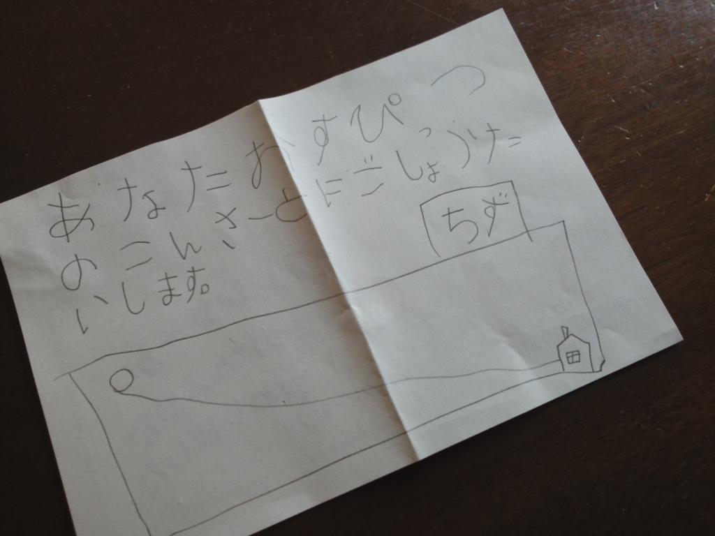 f:id:keiko-san:20170424095929j:plain