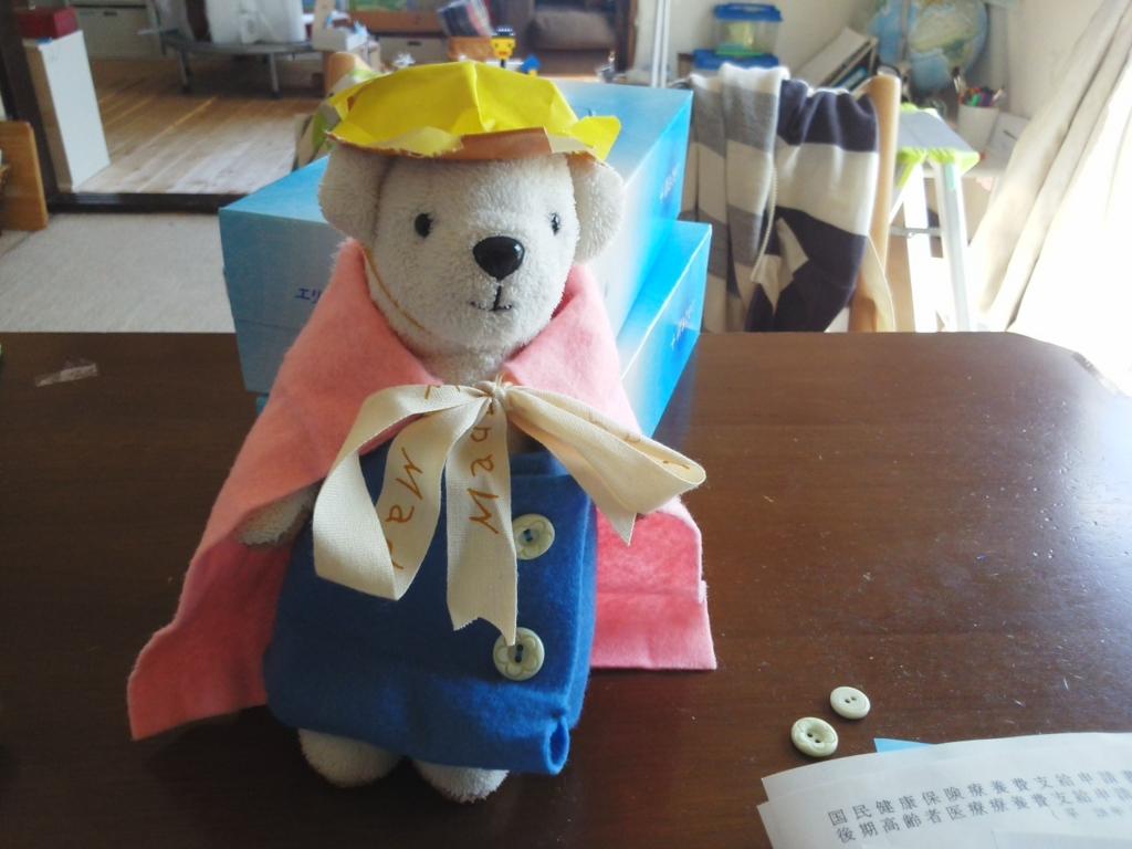 f:id:keiko-san:20170424134532j:plain