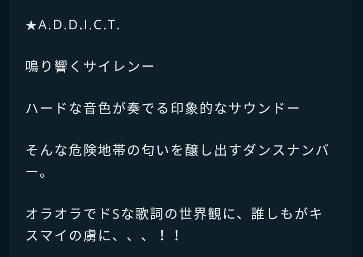 f:id:keiko1203:20190506170913j:plain