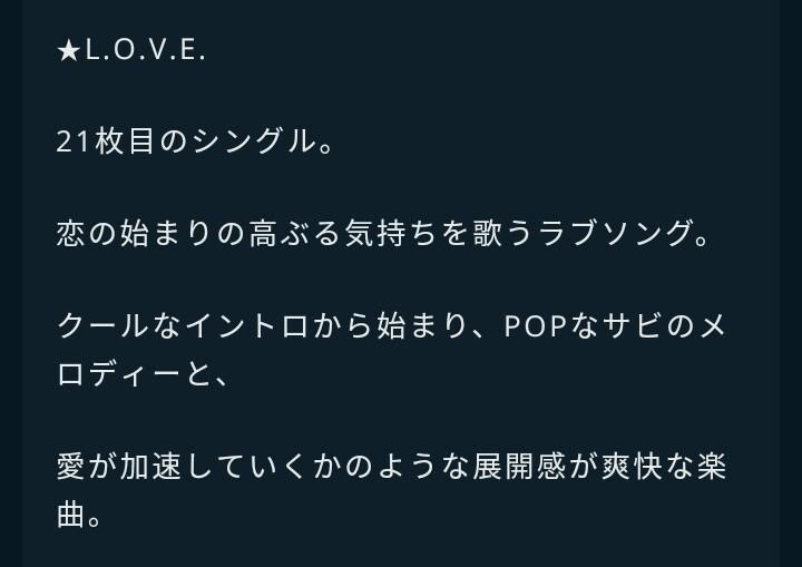 f:id:keiko1203:20190506171018j:plain