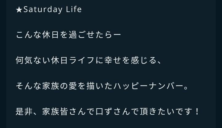 f:id:keiko1203:20190506171113j:plain