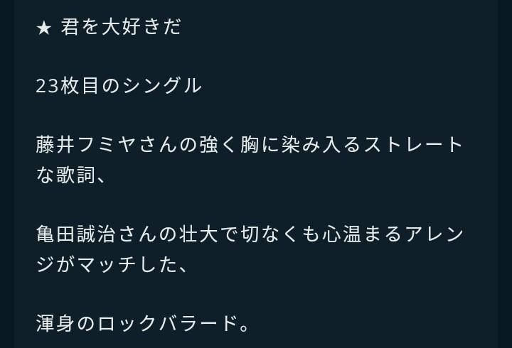 f:id:keiko1203:20190506171210j:plain
