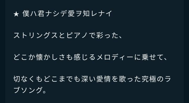 f:id:keiko1203:20190506171237j:plain