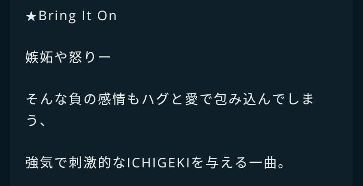 f:id:keiko1203:20190506171333j:plain