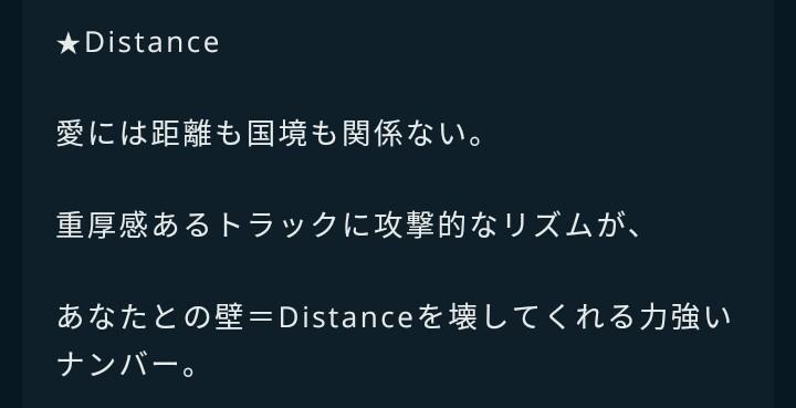 f:id:keiko1203:20190506171410j:plain