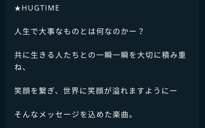 f:id:keiko1203:20190506171437j:plain