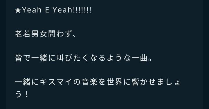 f:id:keiko1203:20190506171507j:plain