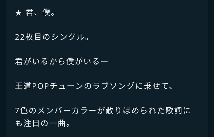 f:id:keiko1203:20190506171532j:plain