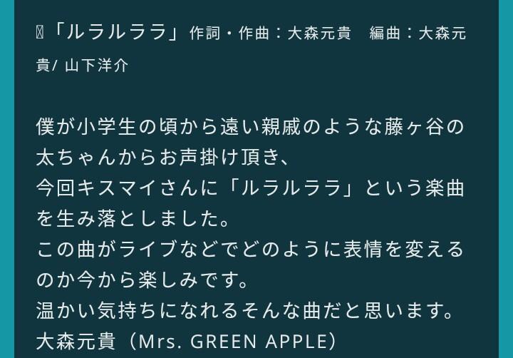 f:id:keiko1203:20190506171634j:plain