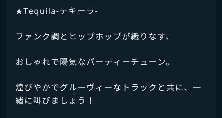 f:id:keiko1203:20190506171714j:plain