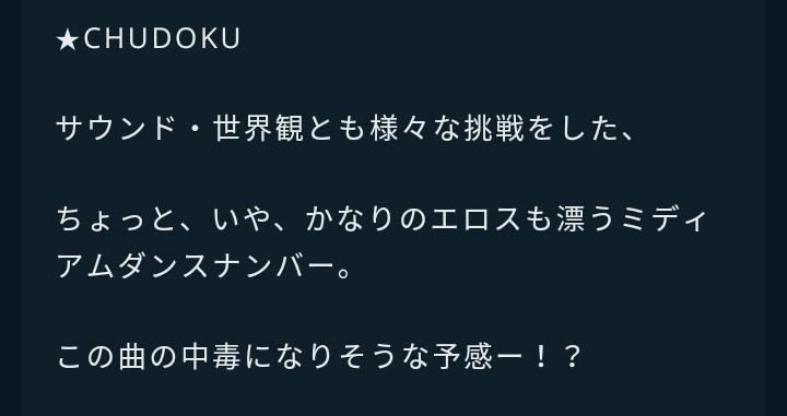 f:id:keiko1203:20190506171744j:plain