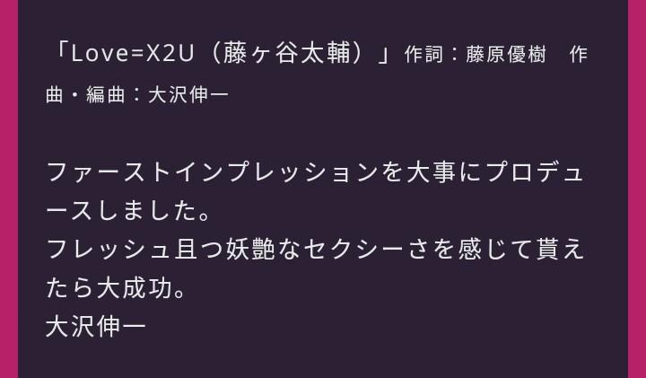 f:id:keiko1203:20190506171841j:plain