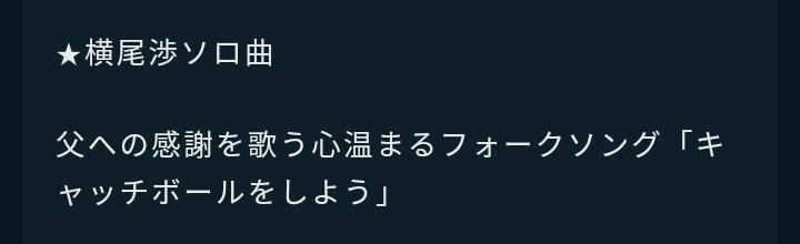 f:id:keiko1203:20190506171905j:plain