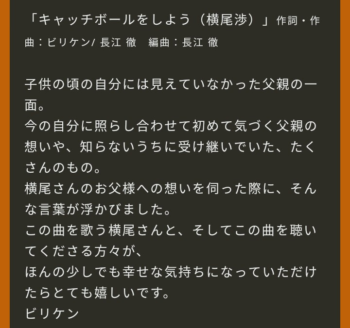 f:id:keiko1203:20190506171959j:plain