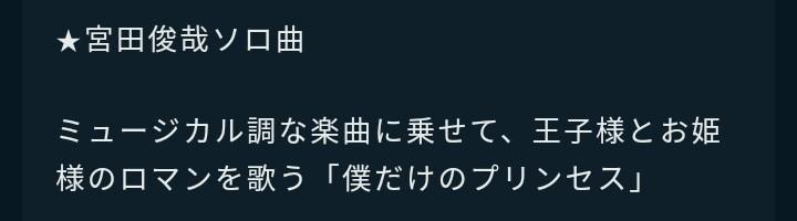 f:id:keiko1203:20190506172023j:plain
